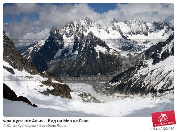 Французские Альпы. Вид на Мер де Глас., фото № 122130, снято 16 июня 2007 г. (c) Юлия Кузнецова / Фотобанк Лори
