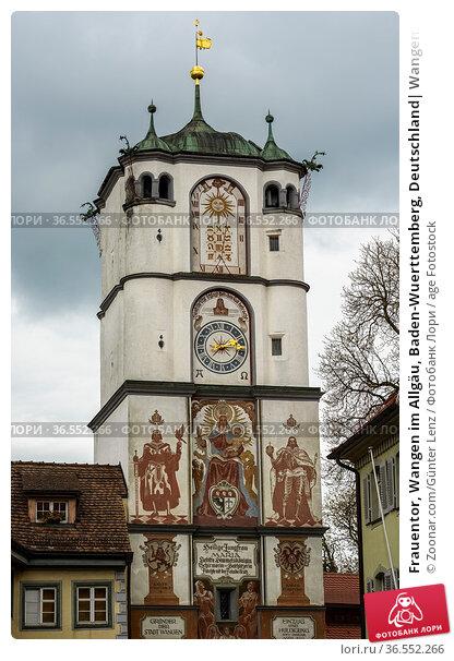 Frauentor, Wangen im Allgäu, Baden-Wuerttemberg, Deutschland  Wangen... Стоковое фото, фотограф Zoonar.com/Günter Lenz / age Fotostock / Фотобанк Лори