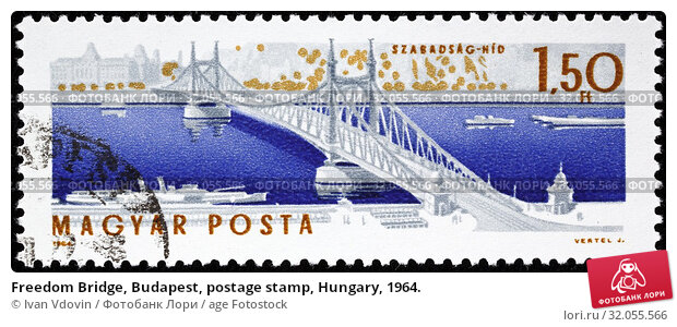 Freedom Bridge, Budapest, postage stamp, Hungary, 1964. (2014 год). Редакционное фото, фотограф Ivan Vdovin / age Fotostock / Фотобанк Лори