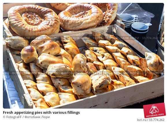 Купить «Fresh appetizing pies with various fillings», фото № 33774262, снято 5 октября 2019 г. (c) FotograFF / Фотобанк Лори