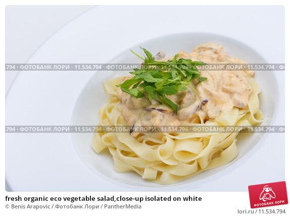 Купить «fresh organic eco vegetable salad,close-up isolated on white», фото № 11534794, снято 21 июля 2019 г. (c) PantherMedia / Фотобанк Лори
