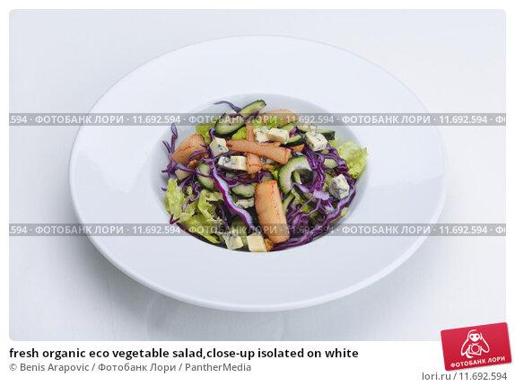 Купить «fresh organic eco vegetable salad,close-up isolated on white», фото № 11692594, снято 16 июля 2019 г. (c) PantherMedia / Фотобанк Лори