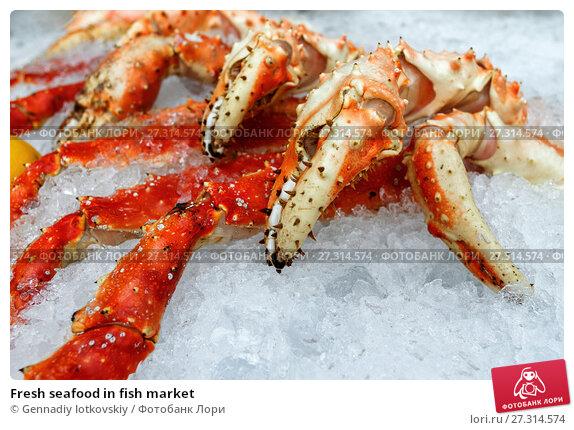 Купить «Fresh seafood in fish market», фото № 27314574, снято 9 декабря 2017 г. (c) Gennadiy Iotkovskiy / Фотобанк Лори