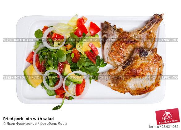 Купить «Fried pork loin with salad», фото № 28981982, снято 26 июня 2019 г. (c) Яков Филимонов / Фотобанк Лори