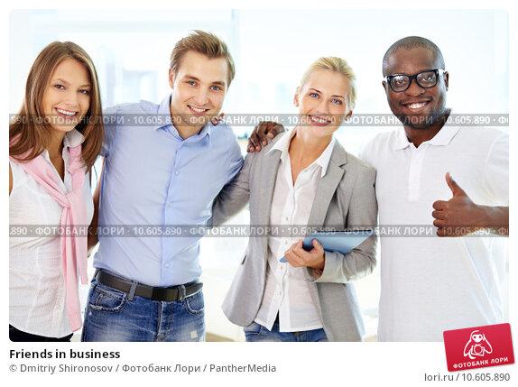 Friends in business. Стоковое фото, фотограф Dmitriy Shironosov / PantherMedia / Фотобанк Лори