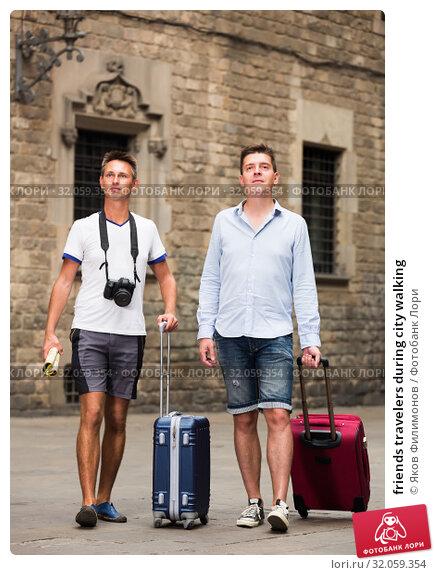 friends travelers during city walking. Стоковое фото, фотограф Яков Филимонов / Фотобанк Лори