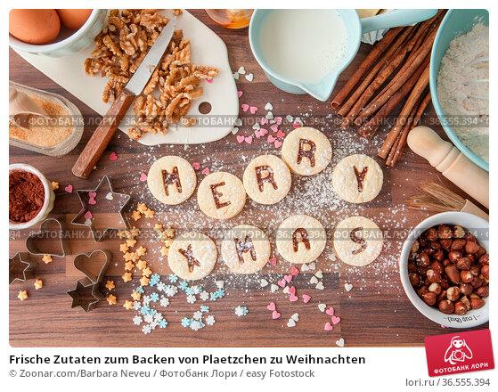 Frische Zutaten zum Backen von Plaetzchen zu Weihnachten. Стоковое фото, фотограф Zoonar.com/Barbara Neveu / easy Fotostock / Фотобанк Лори