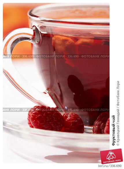 Купить «Фруктовый чай», фото № 336690, снято 18 сентября 2005 г. (c) Кравецкий Геннадий / Фотобанк Лори