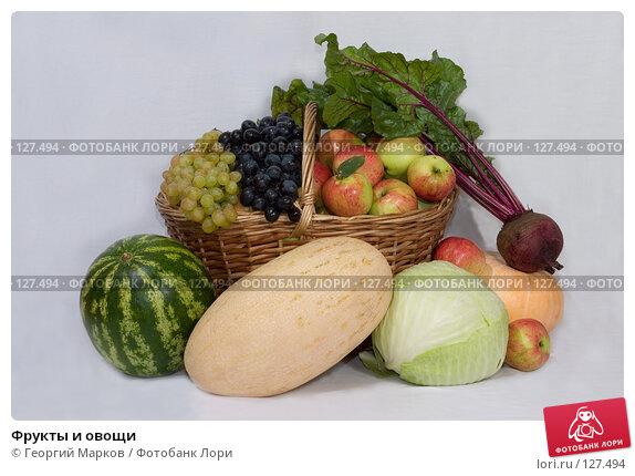 Фрукты и овощи, фото № 127494, снято 23 сентября 2005 г. (c) Георгий Марков / Фотобанк Лори