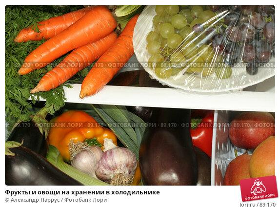 Фрукты и овощи на хранении в холодильнике, фото № 89170, снято 26 сентября 2007 г. (c) Александр Паррус / Фотобанк Лори