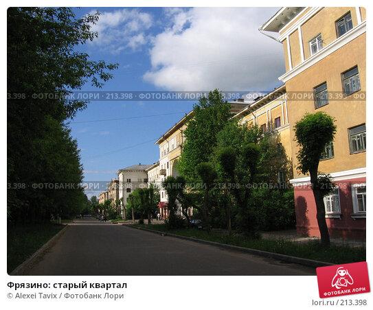 Фрязино: старый квартал, эксклюзивное фото № 213398, снято 11 июня 2006 г. (c) Alexei Tavix / Фотобанк Лори
