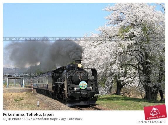 Купить «Fukushima, Tohoku, Japan», фото № 14900610, снято 19 июня 2018 г. (c) age Fotostock / Фотобанк Лори
