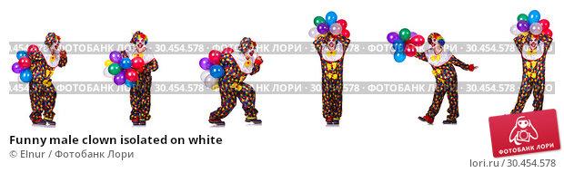 Funny male clown isolated on white. Стоковое фото, фотограф Elnur / Фотобанк Лори