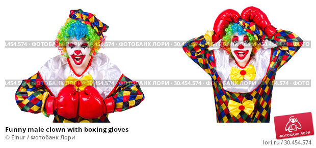 Funny male clown with boxing gloves. Стоковое фото, фотограф Elnur / Фотобанк Лори