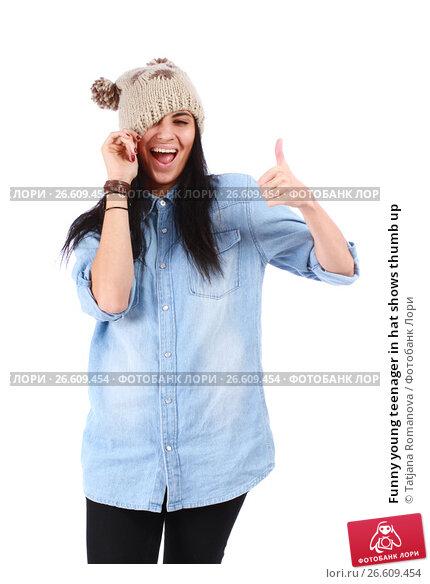 Купить «Funny young teenager in hat shows thumb up», фото № 26609454, снято 5 сентября 2012 г. (c) Tatjana Romanova / Фотобанк Лори