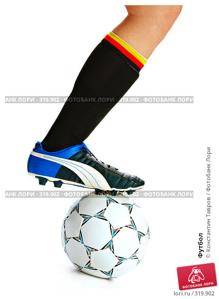 Футбол, фото № 319902, снято 5 декабря 2007 г. (c) Константин Тавров / Фотобанк Лори