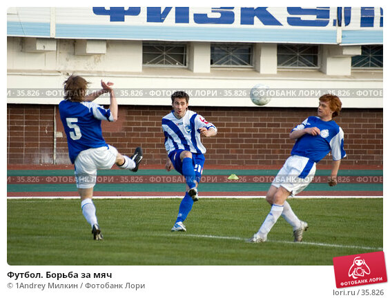 Футбол. Борьба за мяч, фото № 35826, снято 25 апреля 2007 г. (c) 1Andrey Милкин / Фотобанк Лори