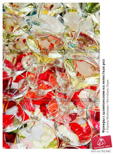 Фужеры с шампанским на лепестках роз, эксклюзивное фото № 62642, снято 14 июля 2007 г. (c) Ирина Мойсеева / Фотобанк Лори
