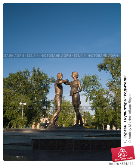 "Г, Курган. Скульптура ""Родители"", фото № 324114, снято 15 июня 2008 г. (c) Andrey M / Фотобанк Лори"