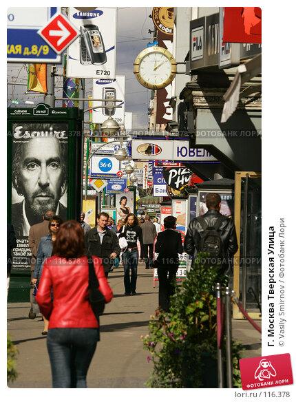 Г. Москва Тверская Улица, фото № 116378, снято 1 сентября 2005 г. (c) Vasily Smirnov / Фотобанк Лори