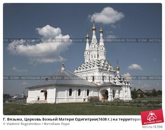 Г. Вязьма, Церковь Божьей Матери Одигитрии(1638 г.) на территории Иоанно-Предтеченского монастыря, фото № 8594, снято 23 июня 2006 г. (c) Vladimir Rogozhnikov / Фотобанк Лори
