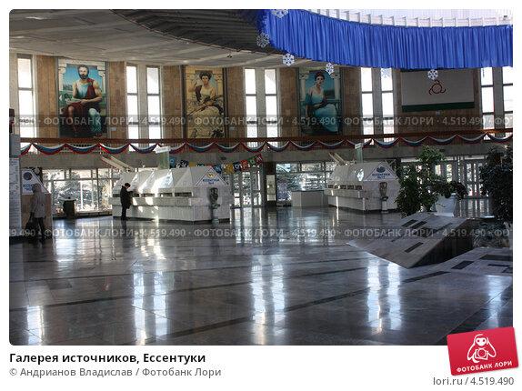 Галерея источников, Ессентуки (2012 год). Редакционное фото, фотограф Андрианов Владислав / Фотобанк Лори