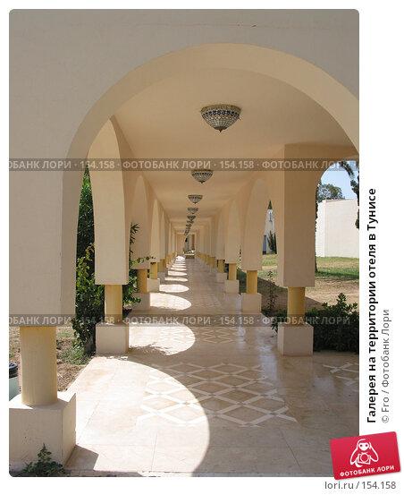 Галерея на территории отеля в Тунисе, фото № 154158, снято 21 июня 2004 г. (c) Fro / Фотобанк Лори