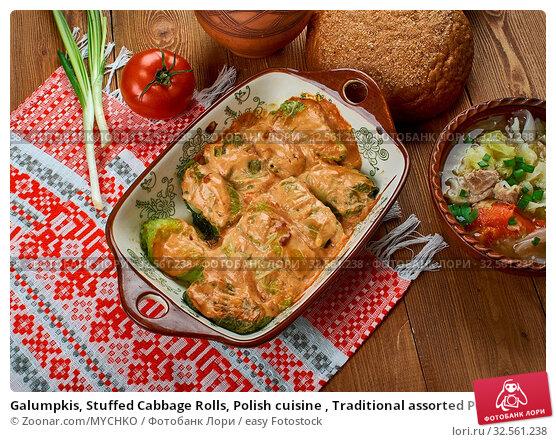 Купить «Galumpkis, Stuffed Cabbage Rolls, Polish cuisine , Traditional assorted Poland dishes, Top view.», фото № 32561238, снято 31 марта 2020 г. (c) easy Fotostock / Фотобанк Лори