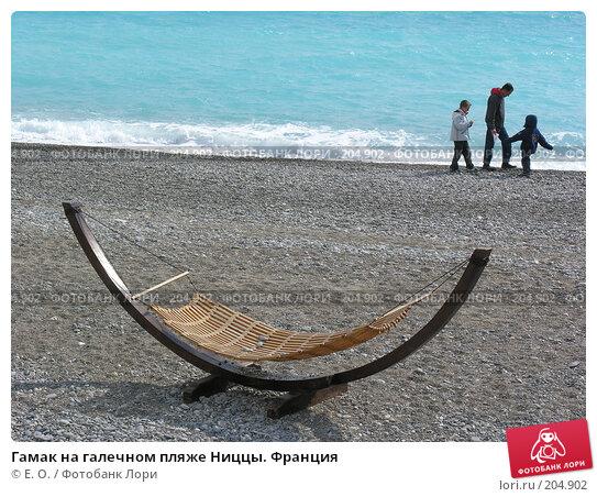 Гамак на галечном пляже Ниццы. Франция, фото № 204902, снято 6 марта 2005 г. (c) Екатерина Овсянникова / Фотобанк Лори