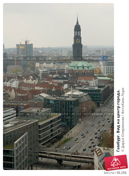 Гамбург. Вид на центр города., фото № 38258, снято 9 апреля 2007 г. (c) Дарья Олеринская / Фотобанк Лори