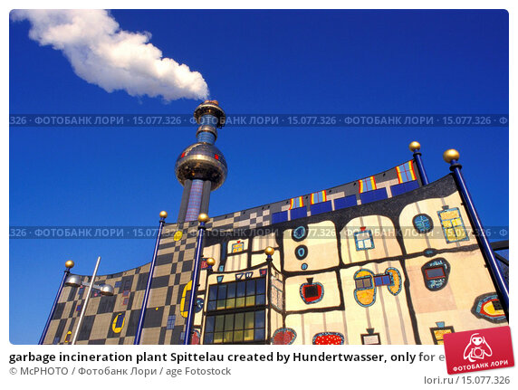 Купить «garbage incineration plant Spittelau created by Hundertwasser, only for editorial use, Austria, Vienna», фото № 15077326, снято 19 марта 2019 г. (c) age Fotostock / Фотобанк Лори