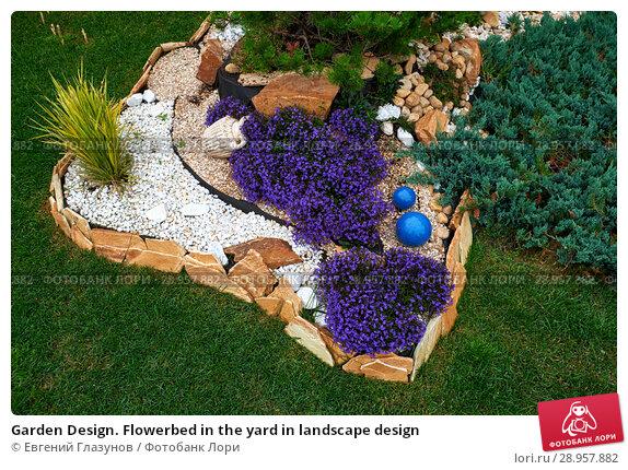 Купить «Garden Design. Flowerbed in the yard in landscape design», фото № 28957882, снято 30 июля 2018 г. (c) Евгений Глазунов / Фотобанк Лори