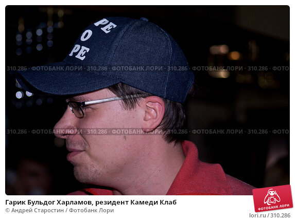Гарик Бульдог Харламов, резидент Камеди Клаб, фото № 310286, снято 26 апреля 2008 г. (c) Андрей Старостин / Фотобанк Лори