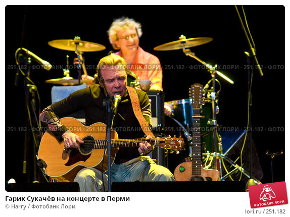 Купить «Гарик Сукачёв на концерте в Перми», фото № 251182, снято 22 марта 2018 г. (c) Harry / Фотобанк Лори