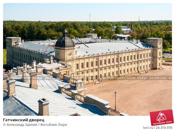 Купить «Гатчинский дворец», эксклюзивное фото № 24310970, снято 19 августа 2015 г. (c) Александр Щепин / Фотобанк Лори
