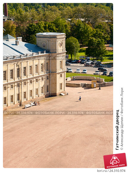 Купить «Гатчинский дворец», эксклюзивное фото № 24310974, снято 19 августа 2015 г. (c) Александр Щепин / Фотобанк Лори