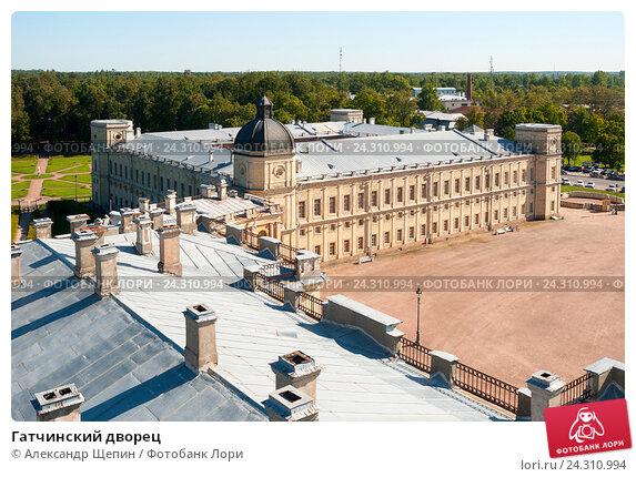 Купить «Гатчинский дворец», эксклюзивное фото № 24310994, снято 19 августа 2015 г. (c) Александр Щепин / Фотобанк Лори