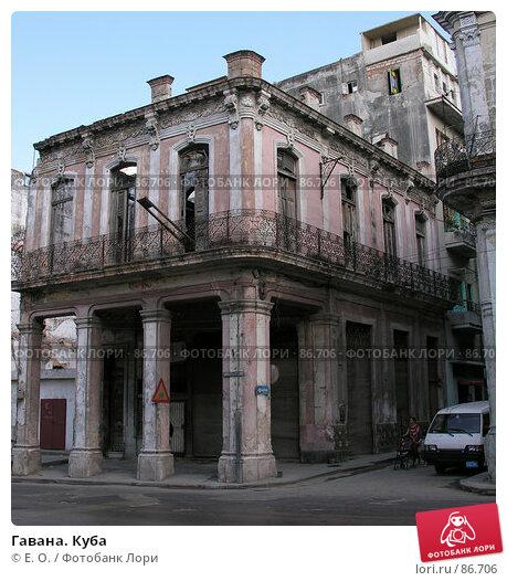Гавана. Куба, фото № 86706, снято 5 апреля 2006 г. (c) Екатерина Овсянникова / Фотобанк Лори