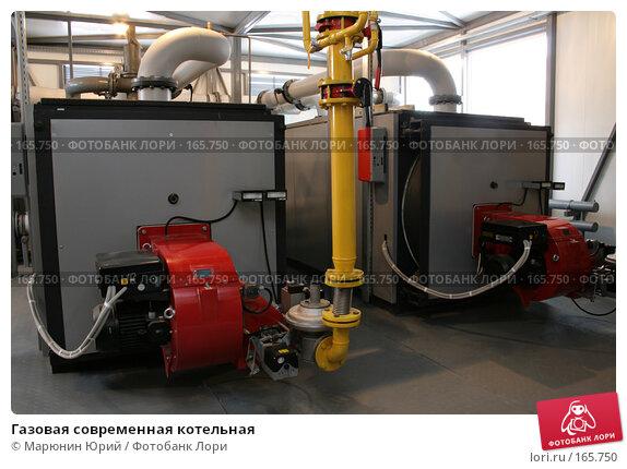 Газовая современная котельная, фото № 165750, снято 10 ноября 2007 г. (c) Марюнин Юрий / Фотобанк Лори