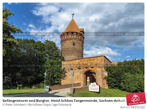Gefängnisturm und Burgtor, Hotel Schloss Tangermünde, Sachsen-Anhalt... Стоковое фото, фотограф Peter Schickert / age Fotostock / Фотобанк Лори