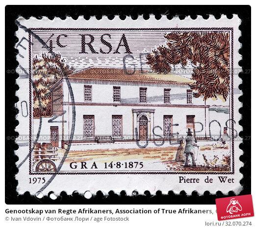 Genootskap van Regte Afrikaners, Association of True Afrikaners, Gideon Malherbe, Paarl, GRA, postage stamp, South Africa, 1975. (2010 год). Редакционное фото, фотограф Ivan Vdovin / age Fotostock / Фотобанк Лори