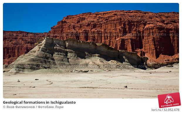 Geological formations in Ischigualasto. Стоковое фото, фотограф Яков Филимонов / Фотобанк Лори