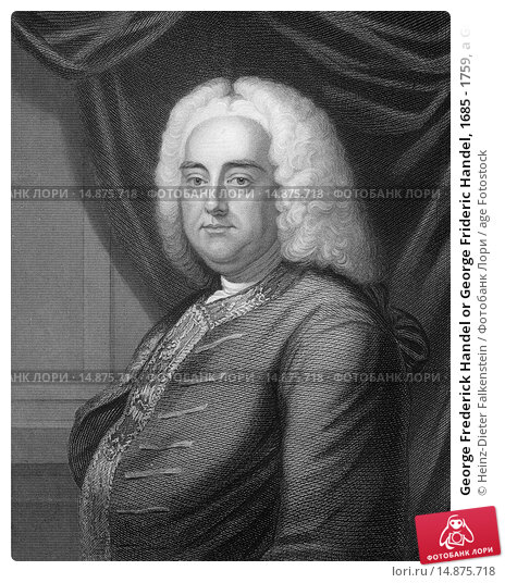 a biography of george frederick handel the composer George frideric handel, composer of messiah george frideric handel, c quick moving biography which begins interestingly with the comparison of handel.
