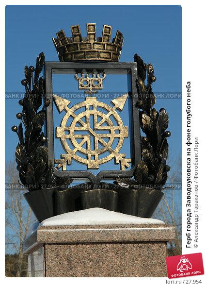 Герб города Заводоуковска на фоне голубого неба, эксклюзивное фото № 27954, снято 8 декабря 2016 г. (c) Александр Тараканов / Фотобанк Лори