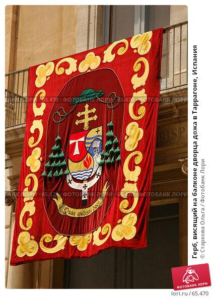 Герб, висящий на балконе дворца дожа в Таррагоне, Испания, фото № 65470, снято 18 июня 2006 г. (c) Старкова Ольга / Фотобанк Лори