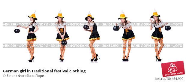 German girl in traditional festival clothing. Стоковое фото, фотограф Elnur / Фотобанк Лори