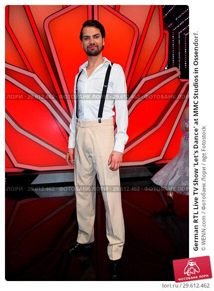 Купить «German RTL Live TV Show 'Let's Dance' at MMC Studios in Ossendorf. Featuring: Jimi Blue Ochsenknecht Where: Cologne, Germany When: 16 Mar 2018 Credit: WENN.com», фото № 29612462, снято 16 марта 2018 г. (c) age Fotostock / Фотобанк Лори