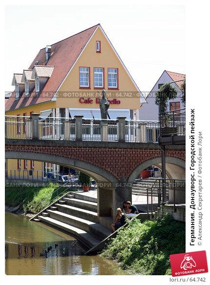 Купить «Германия. Донауворс. Городской пейзаж», фото № 64742, снято 16 июля 2007 г. (c) Александр Секретарев / Фотобанк Лори