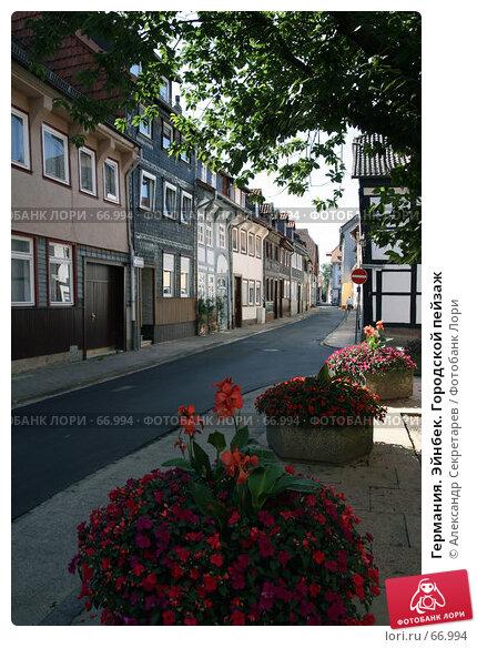 Германия. Эйнбек. Городской пейзаж, фото № 66994, снято 18 июля 2007 г. (c) Александр Секретарев / Фотобанк Лори