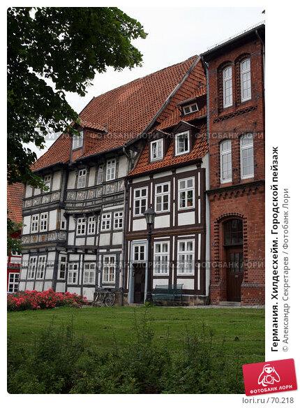 Купить «Германия. Хилдесхейм. Городской пейзаж», фото № 70218, снято 12 июля 2007 г. (c) Александр Секретарев / Фотобанк Лори